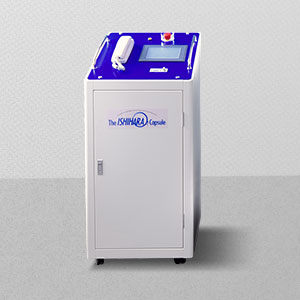 The Oxygen Concentration Unit is standard equipment